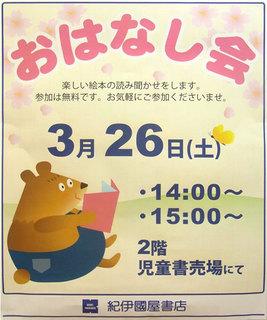 2016_03_1.jpg