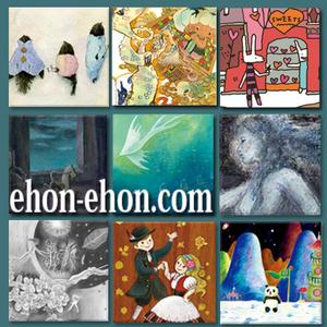 ehon_vol32 c+ 1182.jpg