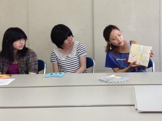 ehongakka_kouhyo2013_2.jpg
